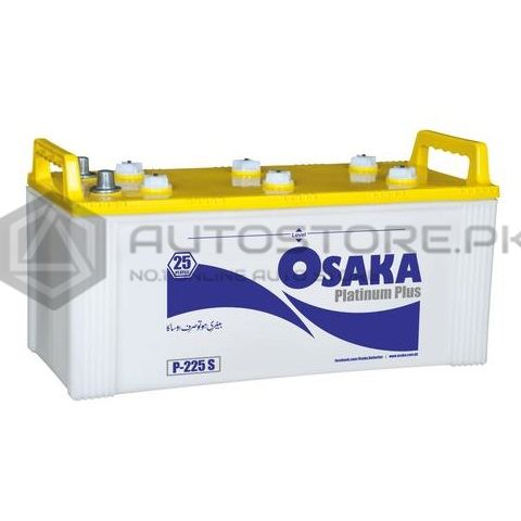 8c8a0de20c2 Osaka Batteries at best price in Pakistan - Autostore.pk